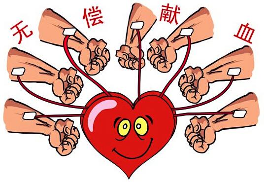 43位爱心市民献血1.3万毫升图片