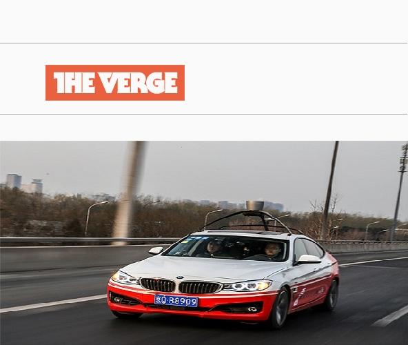 日前三星电子宣布将建立一只新团队来研发自动驾驶汽车的零部件,三星考虑自主研发自动驾驶的芯片和传感器。不过,三星并未披露团队规模等细节内容。与此同时,中国搜索巨头百度也加入自动驾驶汽车的研发行列,计划将自动驾驶运用到公共交通业。目前百度已经成功研发出以宝马3系GT为基础改装的自动驾驶汽车,近日,该车在北京城市、环路及高速混合道路上进行了成功的测试,测试车辆通过物体识别技术和环境感知技术,配合高精度地图,即可实现车辆的自动驾驶,最高时速可达100公里。   分析师预测雅虎或在未来六个月内出售公司   S